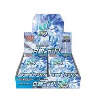 ポケモン ポケモンカードゲームソード&シールド 拡張パック 白銀のランス BOX