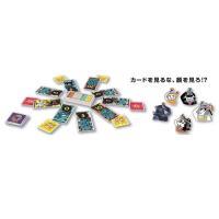 コヨーテ 日本語版 hbst-store 02