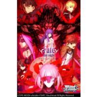 ヴァイスシュヴァルツ ブースターパック 劇場版「Fate/stay night [Heaven's Feel]BOX|hbst-store