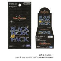 デュエル・マスターズ   DMEX-08 謎のブラックボックスパックBOX