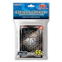 遊戯王OCG デュエリストカードプロテクター ブラックVer.2|hbst-store