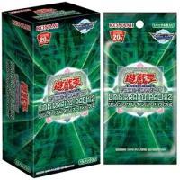遊戯王OCG スペシャルパック LINK VRAINS PACK2 BOX|hbst-store