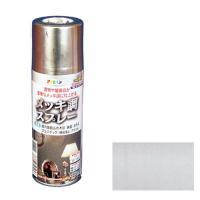特長 ● 使用後は、安全にガスとのこった塗料を捨てられるガス抜きキャップがついているので安心です。 ...