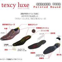 アシックス商事 ビジネスシューズ texcy luxe テクシーリュクス TU-7784 ワイン 24.5cm