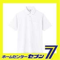 超消臭半袖ビズポロ(ボタンダウン) ホワイト SS コーコス信岡 [半袖 半そで シャツ スポーツ カジュアル イベントシャツ イベント]