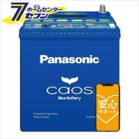 バッテリー カオス  N-100D23L/C7 普通車 充電制御車用 [パナソニック 正規品]