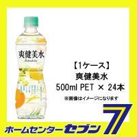 コカ・コーラ 爽健美水 500ml 24本 PET 【1ケース販売】  ●爽健美茶ブランドから、新し...