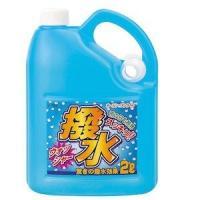 ■薄めずにそのまま使えて瞬時に撥水ガラスコーティングします。   《洗車 自動車 お手入れ 掃除》 ...