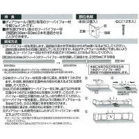 WAKAI ツーバイフォー材 2×4材専用壁面突っ張りシステム ディアウォール専用 中間ジョイント DWCJW ホワイト(白)|hcbrico|02