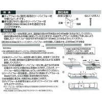 WAKAI ツーバイフォー材 2×4材専用壁面突っ張りシステム ディアウォール専用 中間ジョイント DWSJB ライトブラウン|hcbrico|02
