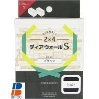 WAKAI 2×4材専用 ディアウォールS ブラック(黒)上下パッドセット DWS24BK 左右対称タイプ hcbrico 02