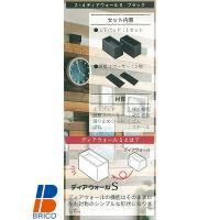 WAKAI 2×4材専用 ディアウォールS ブラック(黒)上下パッドセット DWS24BK 左右対称タイプ hcbrico 03