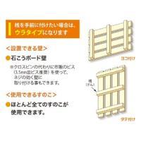 (メール便可)AIWA アイワ金属 スノピタ ウラタイプ 石こうボード壁用 AP-3002W 耐荷重5kg|hcbrico|03