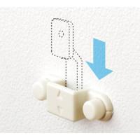 (メール便可)AIWA アイワ金属 スノピタ ウラタイプ 石こうボード壁用 AP-3002W 耐荷重5kg|hcbrico|05