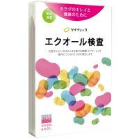 ▼ソイチェックとは? 大豆に含まれる「イソフラボン」がおなかの中の特定の腸内細菌によってつくられる「...
