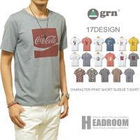 ジーアールエヌブランドが正規ライセンスでデザインした夏キャラクターTシャツです。  ミッキーもスヌー...