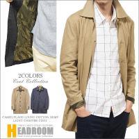 綿と麻の織り成す質感と通気性に特化した軽く羽織れるコートです。  バックセンターベントに袖まで全面カ...