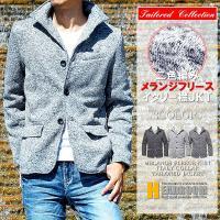 イタリアンカラーの立ち襟がクールな印象のテーラードジャケット!  伸縮性、保温性の有るメランジフリー...