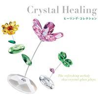 クリスタルガラスの透明感あふれる音色と美しい余韻が奏でる、癒しのアルバム。新シリーズ第一弾は、TVド...