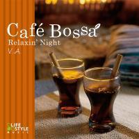 しっとりした夜のカフェ・タイムには、ムーディーなおとな時間に浸れるボサノヴァがお似合い。本作は、これ...