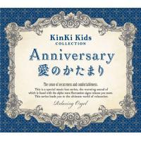 男女ともに幅広い年代のファンを持つ国民的人気アイドル・デュオ『KinKi Kids』。そんな彼らのデ...