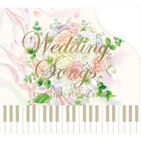リラクシング・ピアノ・ベスト~ウェディング・ソングス  ヒーリング CD 音楽 癒し ミュージック 不眠 結婚式 J-POP(試聴できます)送料無料