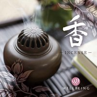 「お香」が醸しだすのは、やさしく上品で日本人の感性に合う繊細な香り。昔から祈りとともに神仏にも捧げら...