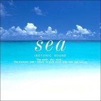 Sea 海ヒーリング CD 音楽 癒し ヒーリングミュージック 不眠 ヒーリング