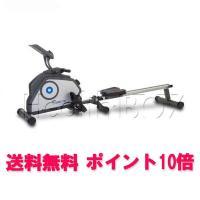 【ポイント10倍/代引きok】ローイングマシン ダイコウ(DAIKOU)ローイング DK-4050R...
