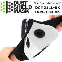 高機能フィルターと特殊形状のマスクが快適なサイクリングをサポート。<br> 空気中のチリ...