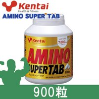 「kentai アミノスーパータブ 900粒」は、アミノ酸をまとめて素早く摂れる本格派ペプチド状アミ...