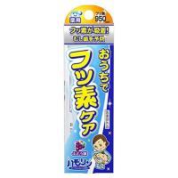 「ハモリン ぶどう味 30g 《医薬部外品》」は、フッ素の力で虫歯を防ぐ薬用コートジェルハミガキです...