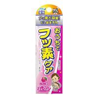 「ハモリン いちご味 30g 《医薬部外品》」は、フッ素の力で虫歯を防ぐ薬用コートジェルハミガキです...
