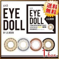 ◆アイドール by リルムーン<EYE DOLL>(1箱1枚入) ◆使用期限:開封後1ヶ月 ◆カラー...