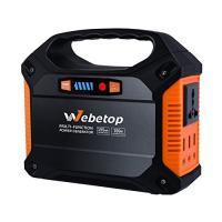 Webetop 155Whポータブル電源 家庭用蓄電池 大容量モバイルバッテリー 42000mAh ...