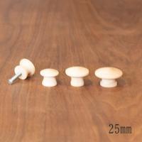 ■サイズ:直径2.5cm  ■材 質:* ■詳 細: 『はーとぼっくす工房』の家具にも 良く使用して...