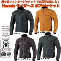贅沢な機能とデザイン、カラーバリエーション豊かな魅せるウインタージャケットでお洒落を楽しむ! ●メイ...