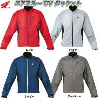 Honda(ホンダ) エアスルー UV ジャケット (オールメッシュ) TH-23R (春夏 バイク用 ライディングジャケット)