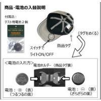 最大500円クーポン LEDライト付き帽子 TERUBO メッシュタイプ K11862