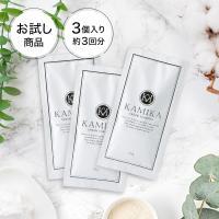 黒髪クリームシャンプー KAMIKA(カミカ) お試し サンプル3個セット オールインワンシャンプー 女性用 男性用 送料無料