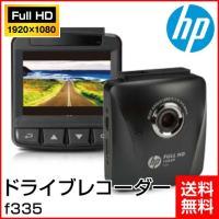 高画質と使い易さに機能を絞ったドライブレコーダー 【HP/ヒューレット・パッカード】 フルHD高画質...