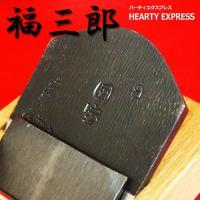 播州三木 福三郎 「国宝」 白樫包掘 寸八 70mm 9寸5分台|hearty-e