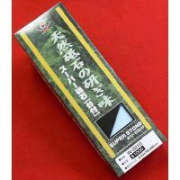 天然砥石の研ぎ味 スーパー砥石 台付 S1000 ナニワ研磨 hearty-e 02