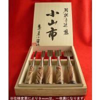 ■【送料無料】小山市 龍紋柄 埋め木鑿 5本組   この鑿は、播州三木の小山市オリジナルの鑿です。 ...