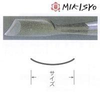 三木章 木彫 たたきのみ 浅丸型 45mm|hearty-e