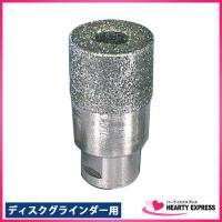 ナニワ研磨 マルチシェーバー タイプT FN-0403|hearty-e
