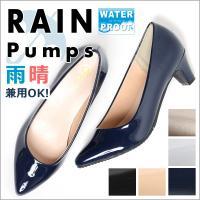 レインシューズ/レインパンプス/ポインテッド/痛くない/靴 ローヒール 太ヒール 低めヒール 雨靴 防水 通勤 レイン パンプス