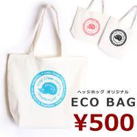 \送料対策にも♪/大容量 エコ バッグ お買い物バッグ サブバッグ コットン※返品交換保証不可 ※メール便不可