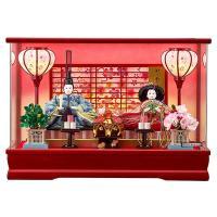 雛人形 コンパクト ケース飾り ぼんぼり電気付親王飾り 平安大新 ひな人形 送料無料 hd12011