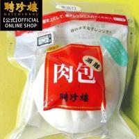黒豚の純粋種「バークシャー」を使用。 歯切れが良くて柔らかく、非常に味が濃厚で脂に甘味があるのが特徴...